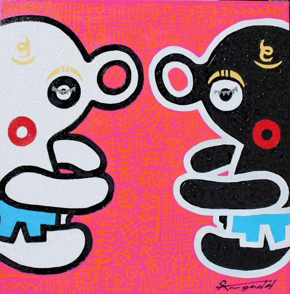 Zulu Lulus by Ann Gadd