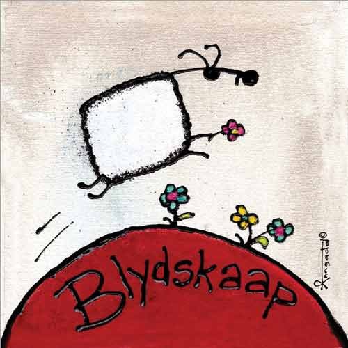 blydskaap - block-mounted sheep print